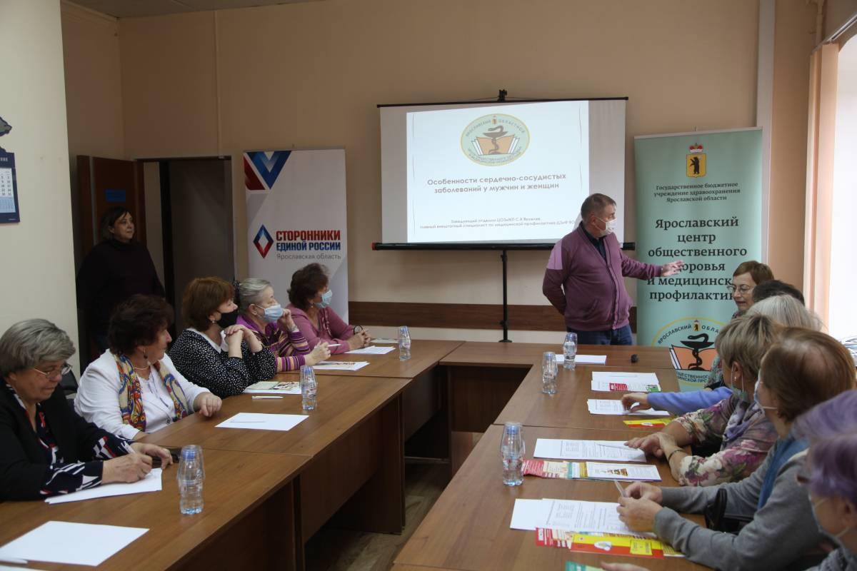 В Ярославле стартовала акция «Школа здоровья»