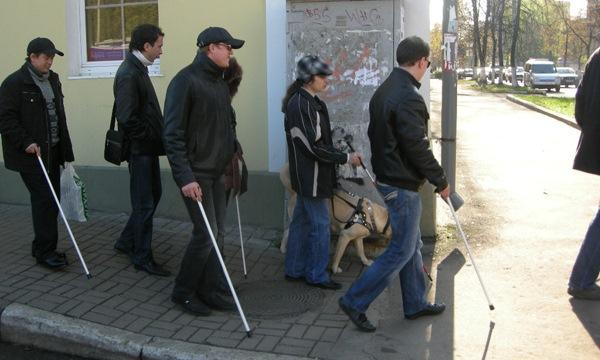 инвалиды по: