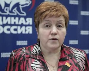 Светлана лягушева о новом партийном